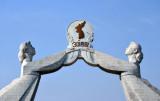 The plan is to establish the Democratic Federal Republic of Koryo
