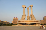 Monument to Party Founding, Pyongyang