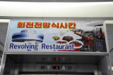 Revolving Restaurant on the Yanggakdo Hotel, Pyongyang