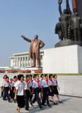 North Korean Young Pioneers, Pyongyang