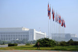 Mansudae Assembly Hall - the DPRK's parliament