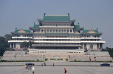 People's Grand Study Hall with 30 million volumes, Kim Il Sung Square