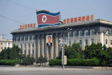 DPRK Ministry of Agriculture, Kim Il Sung Square