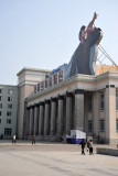 Korean Central History Museum, Kim Il Sung Square