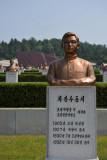 Cha Kwang Su (1905-1932) Revolutionary Martyr's Cemetary, Pyongyang