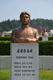 Kim Il Sung's younger brother, Kim Chul Joo (1916-1935)