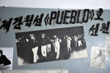 Capture/Hijacking of the USS Pueblo, Victorious Fatherland Liberation War Museum