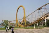Mangyongdae Fun Fair opened in 1982
