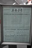 Newspaper in the Pyongyang Metro