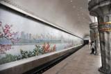 Platform of the Yongwang Station, Pyongyang Metro