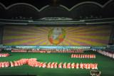 Arirang Mass Games - DPRK national emblem