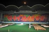 NorthKoreaAug09 1555.jpg