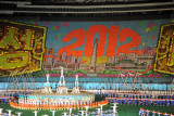 Goal year 2012, the 100th birthday of Kim Il Sung