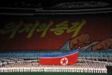 NorthKoreaAug09 1757.jpg