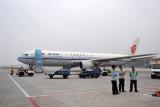 Air China B767-300 (B-2259) at PEK