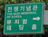 The War Memorial of Korea, Seoul