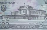DPRK banknote with Kumsusan Memorial Palace (500 won)