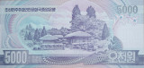 Kim Il Sung birthplace on the back of a DPRK 5000 won banknote