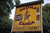 Ngoma Zanga African Restaurant, Livingstone