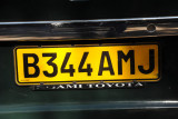 Botswana license plate