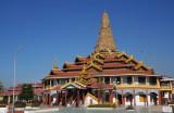 Ywama - Phaung Daw U