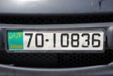 Jordanian license plate