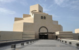 The Museum of Islamic Art was designed by famous architect I.M. Pei