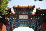 The Lama and Confucius Temples are around 4 km NE of the Forbidden City