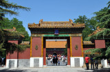 Second gate to the Yonghegong Tibetan Buddhist Lama Temple, Beijing