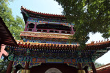 Pavilion in the First Courtyard, Beijing Lama Temple