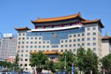 Jing Du Yuan Hotel - 京都苑宾馆