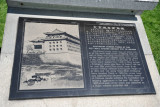 Information about the Southeast Corner Tower