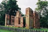 Ruins of Ambler House, Historic Jamestown (1750)