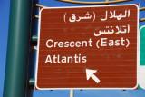 Palm Jumeirah Cresent Road to Atlantis