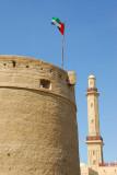 Tower of Al Fahidi Fort with minaret