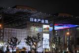 Japan Industry Pavilion