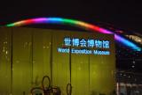 World Exposition Museum