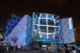 State Grid Pavilion