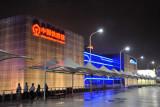 China Railway Pavilion