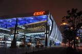 CSSC Pavilion