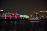 China Mobile and China Aviation Pavilions