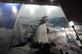 DPRK Pavlion (North Korea)