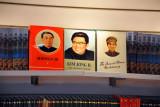 Books on Kim Il Sung and Kim Jong Il, DPRK Pavilion