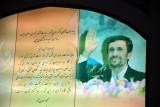Iran Pavilion - Ahmadinejad