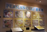 The of the Iran Pavilion - call it the Persian Gulf dammit!