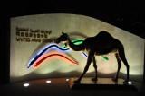 United Arab Emirates Pavilion