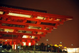 The Expo's iconic China Pavilion