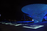 Expo Axis - Celebration Square