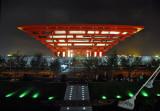 Panoramic view of China Pavilion