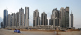 Executive Towers Panorama - Business Bay side